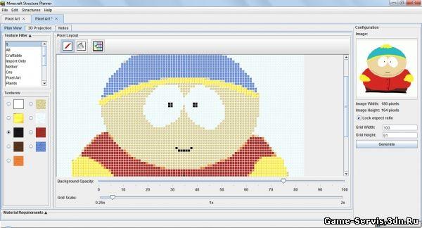 Рисунок пикселями майнкрафт